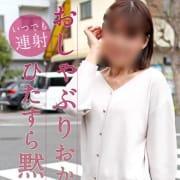 「【駅チカクーポン】新規様限定キャンペーン!」04/27(火) 10:23 | 駅前風俗おかんのお得なニュース