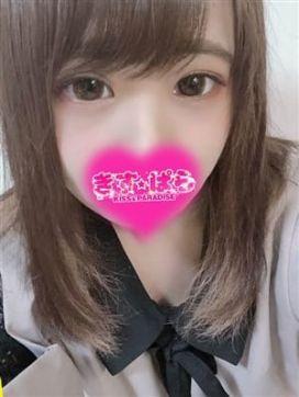 CHIYO♪ちよ|キスパラ☆滋賀 KISS&PARADAISで評判の女の子
