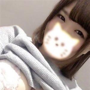 みかん【ロリカワぽちゃ】 | ギンギンMAXクラブ(厚木)