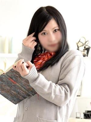 るか|22歳までの放課後 - 横浜風俗