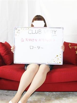 上原 なお(CLUB VERY ~クラブベリー~)のプロフ写真3枚目