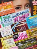 鹿児島市ラブホ割引券|チャームポイントでおすすめの女の子