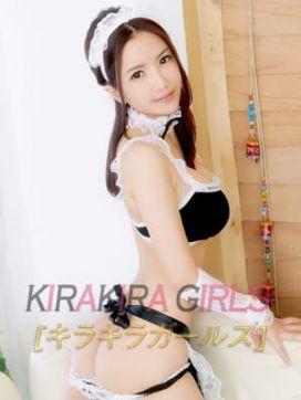 キヨミ|キラキラガールズで評判の女の子