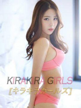 ピンク|キラキラガールズで評判の女の子