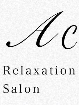 ここ|Relaxation Salon ACEで評判の女の子