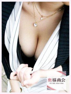 そらみ|奥様商会 金沢支社で評判の女の子