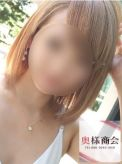 みか|奥様商会 金沢支社でおすすめの女の子