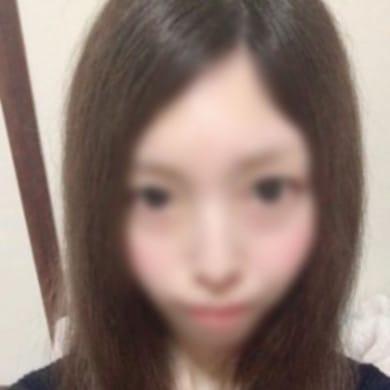 華恋(かれん)