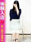 美佐江|即イキ秘密クラブでおすすめの女の子