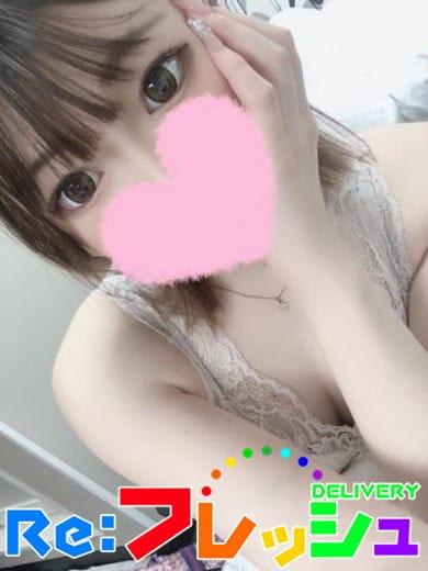 シズク【スリム美人】