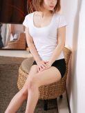 長岡|Grace Spaでおすすめの女の子