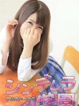 野田|青森県風俗で今すぐ遊べる女の子