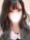 あいか|キスコレクション古川店でおすすめの女の子