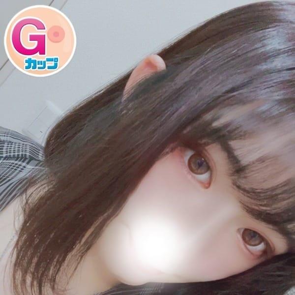 みやび【清楚系キレカワGカップ娘】   新宿巨乳デリヘルおっぱいマート(新宿・歌舞伎町)