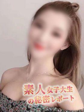 さら|香川県風俗で今すぐ遊べる女の子