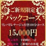 「当店のお得な割引をご紹介♪」05/16(日) 20:01 | CURAのお得なニュース