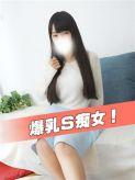 ★りく|エロティックフルーちゅTokyo 錦糸町でおすすめの女の子