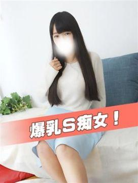★りく|エロティックフルーちゅTokyo 錦糸町で評判の女の子