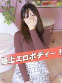 ★ななし|エロティックフルーちゅTokyo 錦糸町でおすすめの女の子