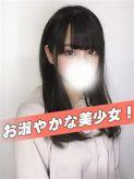 ★すずな|エロティックフルーちゅTokyo 錦糸町でおすすめの女の子