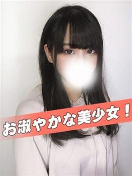 ★すずな|エロティックフルーちゅTokyo 錦糸町で評判の女の子