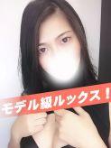 ★あやめ エロティックフルーちゅTokyo 錦糸町でおすすめの女の子