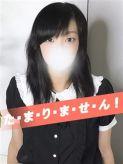 ★もあな|エロティックフルーちゅTokyo 錦糸町でおすすめの女の子
