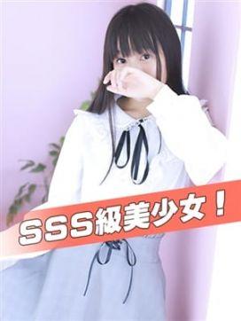 ★りと エロティックフルーちゅTokyo 錦糸町で評判の女の子