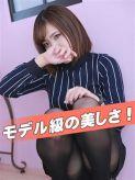 ★ゆず|エロティックフルーちゅTokyo 錦糸町でおすすめの女の子