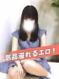 ★いおり|エロティックフルーちゅTokyo 錦糸町でおすすめの女の子