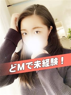 ★ゆかり【業界未経験のどM娘!】