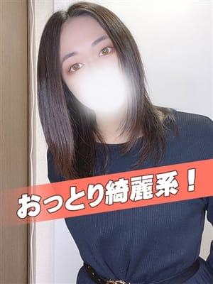 ★ちかげ【おっとり綺麗系美少女!】