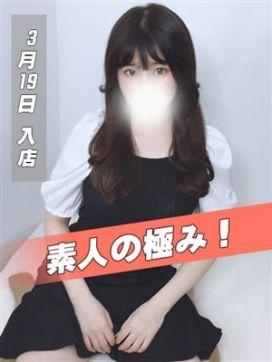 ★もも|エロティックフルーちゅTokyo 錦糸町で評判の女の子