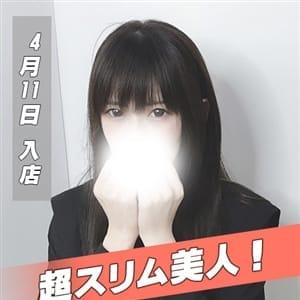 「細身好きのお客様は必見!!」05/16(日) 08:47 | エロティックフルーちゅTokyo 錦糸町のお得なニュース