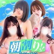 「朝割り」05/18(火) 02:55 | エロティックフルーちゅTokyo 錦糸町のお得なニュース