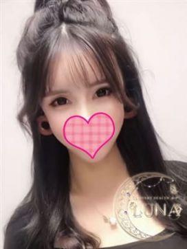 りほ|LUNA(ルナ)で評判の女の子