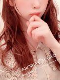 野風 しのぶ|アロマギルド群馬太田店でおすすめの女の子