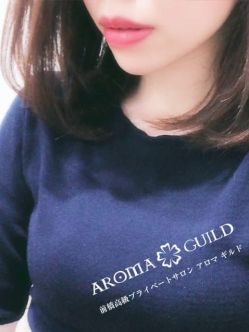 早川 未来|アロマギルド前橋店でおすすめの女の子