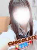 ぽんず|湘南CHOCOLATE学園(ちょこれーと学園)でおすすめの女の子