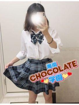 あいちゃん|湘南CHOCOLATE学園(ちょこれーと学園)で評判の女の子