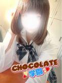 ありす|湘南CHOCOLATE学園(ちょこれーと学園)でおすすめの女の子
