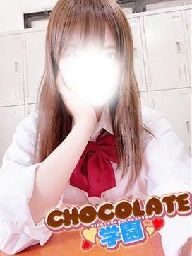 あいりちゃん|湘南CHOCOLATE学園(ちょこれーと学園)で評判の女の子