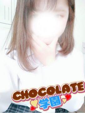 ひめのちゃん|湘南CHOCOLATE学園(ちょこれーと学園)で評判の女の子