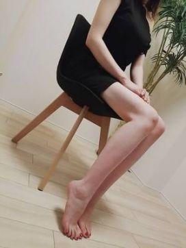 愛澤|ATLANTISで評判の女の子