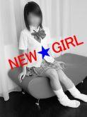 体験入店20歳の女の子|百花繚乱クールガールスタイル 太田・足利店でおすすめの女の子