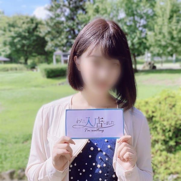 オープニングイベント|白河美少女図鑑