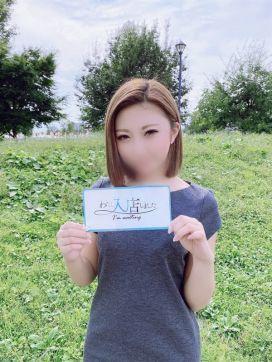 みき 元美容部員|白河美少女図鑑で評判の女の子