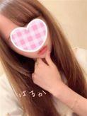 はるか|Tiffany~ティファニー~大和店でおすすめの女の子