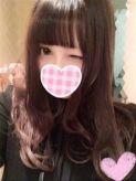 ことは Tiffany~ティファニー~大和店でおすすめの女の子