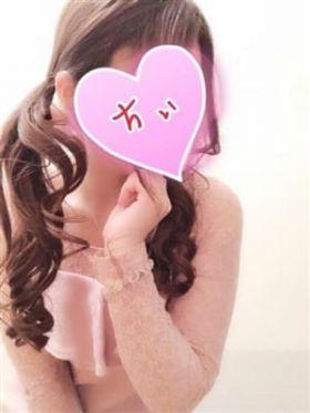 ちぃ|神奈川県風俗で今すぐ遊べる女の子
